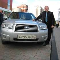 Александр, 62 года, хочет познакомиться, в Екатеринбурге