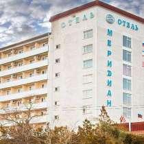 Продам гостиницу в центре Керчи, в Керчи