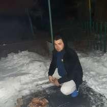 Анатолий, 27 лет, хочет познакомиться, в Москве