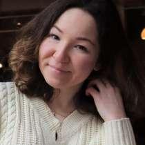 Репетитор русского языка для детей билингва, в г.Лондон