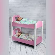 Кроватка деревянная для двух кукол 50 см розово-белая, в Санкт-Петербурге