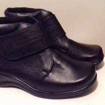 Ортопедические ботинки новые 39, в Санкт-Петербурге