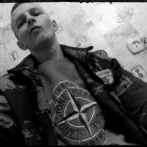 Sergey, 20 лет, хочет познакомиться, в г.Минск