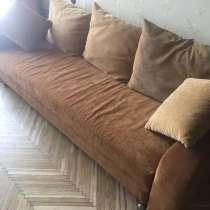 СРОЧНО!!! Бесплатно отдаю диван, самовывоз!!!, в Москве