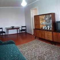 Здаю квартиру в аренду, в г.Лисичанск
