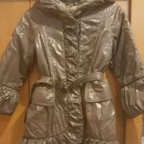 Куртка весна-осень, в г.Тирасполь
