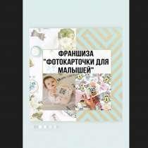 Для малышей, в Санкт-Петербурге