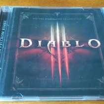 Diablo 3 for PC, в Новосибирске