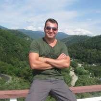 Дядя Федя, 27 лет, хочет познакомиться, в г.Стаханов