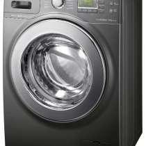 Ремонт стиральных машин, в Дмитрове