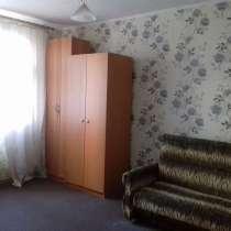 Сдам комнату для 1-2 человек на ст. м. Лухмановская, в Москве