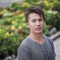 Одинок, в г.Бишкек