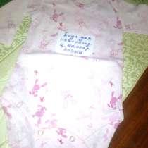 Бодик для новорожденного новый, в г.Гомель