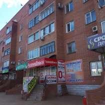 Продаю квартиру на Чапаева дом 40, в Бузулуке