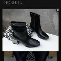 Продам ботинки на осень, в Чите