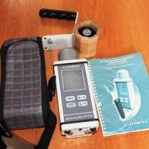 Продается дозиметр-радиометр ДКС-АТ1123, в Туапсе