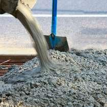 Требуются бетонщики, в Новочеркасске