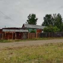 Продам дом в посёлке кежма братского района, в Братске