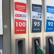 Продаем бензин. дизельное Евро Аи-92 К5,ДТ-Л-К5 ГОСТ большим, в Волгограде
