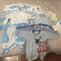 Набор для новорожденного мальчика, детские вещи, в Уфе