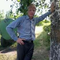 Denis, 24 года, хочет пообщаться, в Самаре
