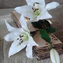 Лилия из полимерной глины, в Красноярске