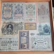 Панно из царских банкнот, в Москве