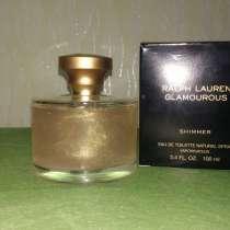 Ralph Lauren Glamourous Shimmer 100ml. Оригинал, в Комсомольске-на-Амуре