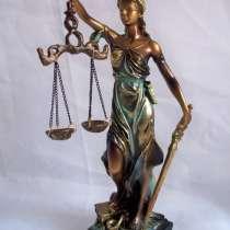 Юридические консультации, помощь юриста, решение всех вопрос, в Москве