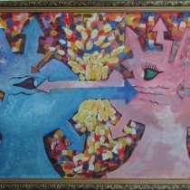 Продаю картины и абстракцию, в Северодвинске