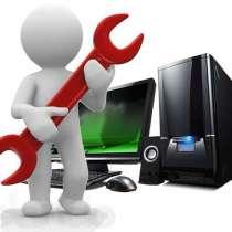 Компьютерная помощь на дому и в офисе! ЧЕСТНЫЙ СЕРВИС!, в Краснодаре