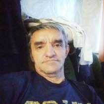 Брис, 50 лет, хочет познакомиться – Ищу своё счастье, в Черкесске