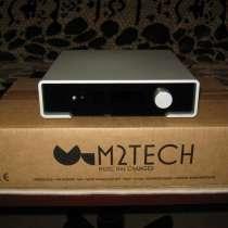 Цап M2tech Young MK III новые Италия, в Твери