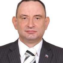 Юрий, 43 года, хочет пообщаться, в Новороссийске
