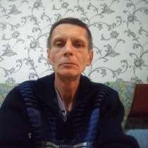 Андрей, 46 лет, хочет пообщаться, в г.Daettlikon