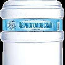 Питьевая вода 19 литров, в Коломне