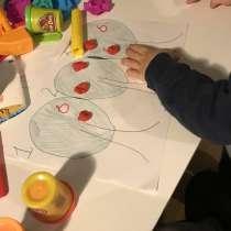 Развивающие игровые занятия для детей дошкольного возраста, в г.Ницца