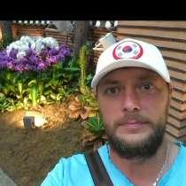Роман, 41 год, хочет пообщаться, в Комсомольске-на-Амуре