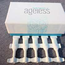 Instantly Ageless, в г.Кагул