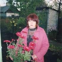Людмила, 47 лет, хочет пообщаться, в г.Донецк