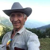 Юрий, 53 года, хочет познакомиться – Юрий, 53 года, хочет познакомиться, в Новом Уренгое