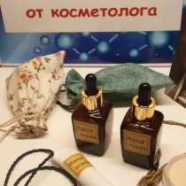 Инновационное омоложение ! Космецевтика от косметолога!, в Москве