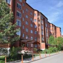 Продаётся 3-к квартира, ул. Оборонная д.8, в Дмитрове
