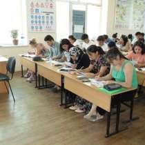 Бесплатное обучение, в г.Бишкек