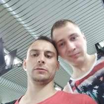 Серёга, 32 года, хочет познакомиться, в г.Минск
