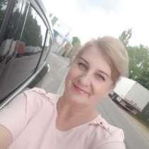 Людмила, 49 лет, хочет пообщаться, в г.Франкфурт-на-Майне
