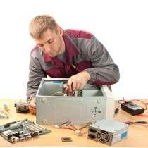 Компьютерная помощь на дому, в Новосибирске