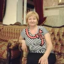Галина, 54 года, хочет найти новых друзей, в Перми