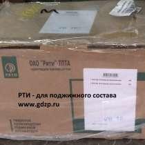 РТИ для ЖД транспорта – резинотехнические изделия, в Новороссийске