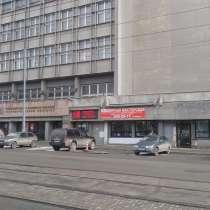 Продается слесарная мастерская, в Екатеринбурге